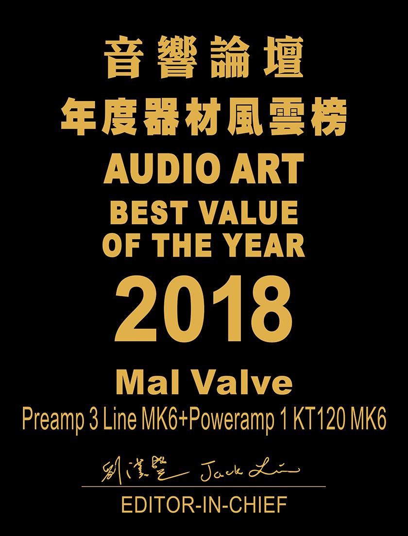 音響論壇2018 Best Value Mal Valve Preamp 3 Line MK6+Poweramp 1KT120 MK6