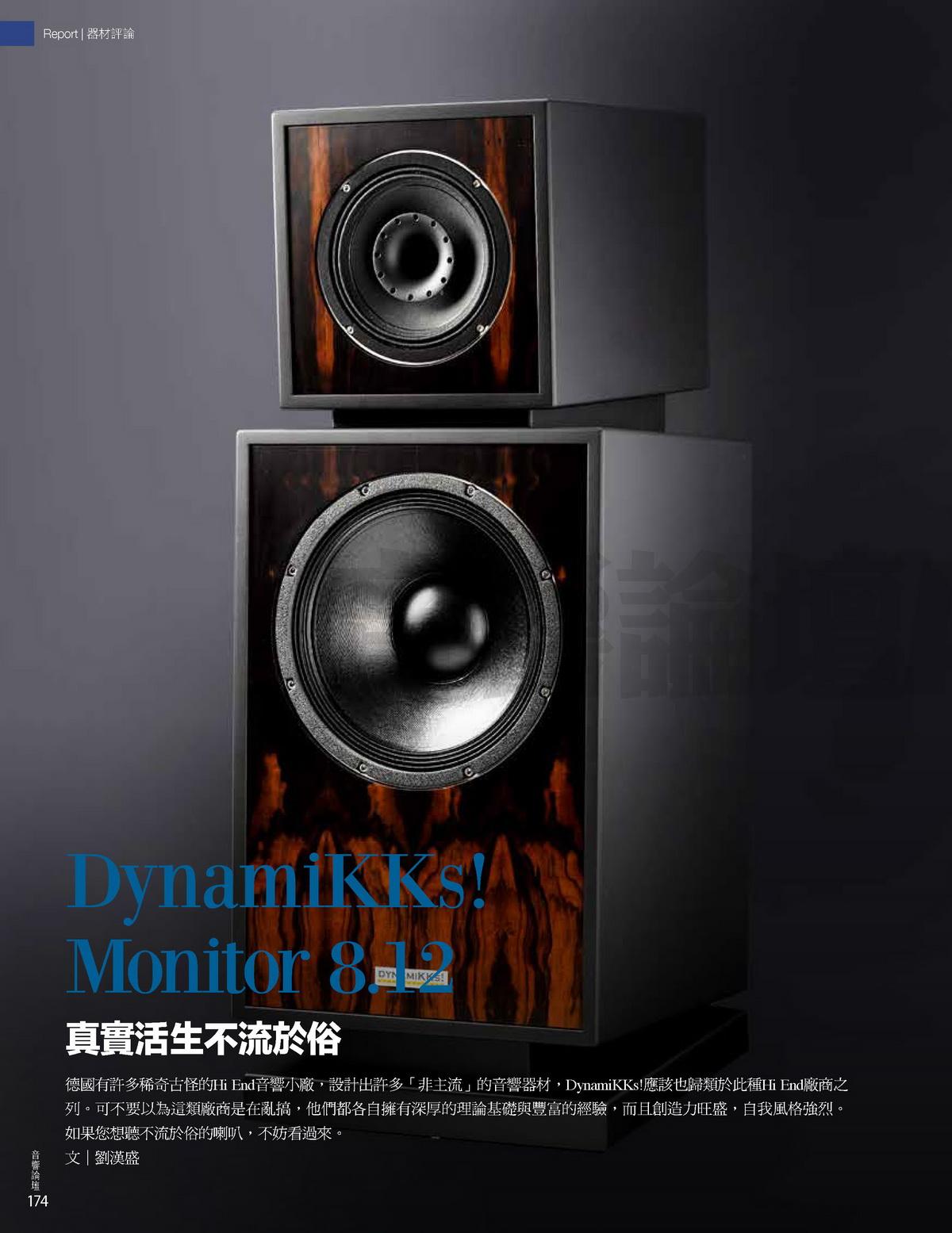 331期DynamiKKs! Monitor 8.12_頁面_1