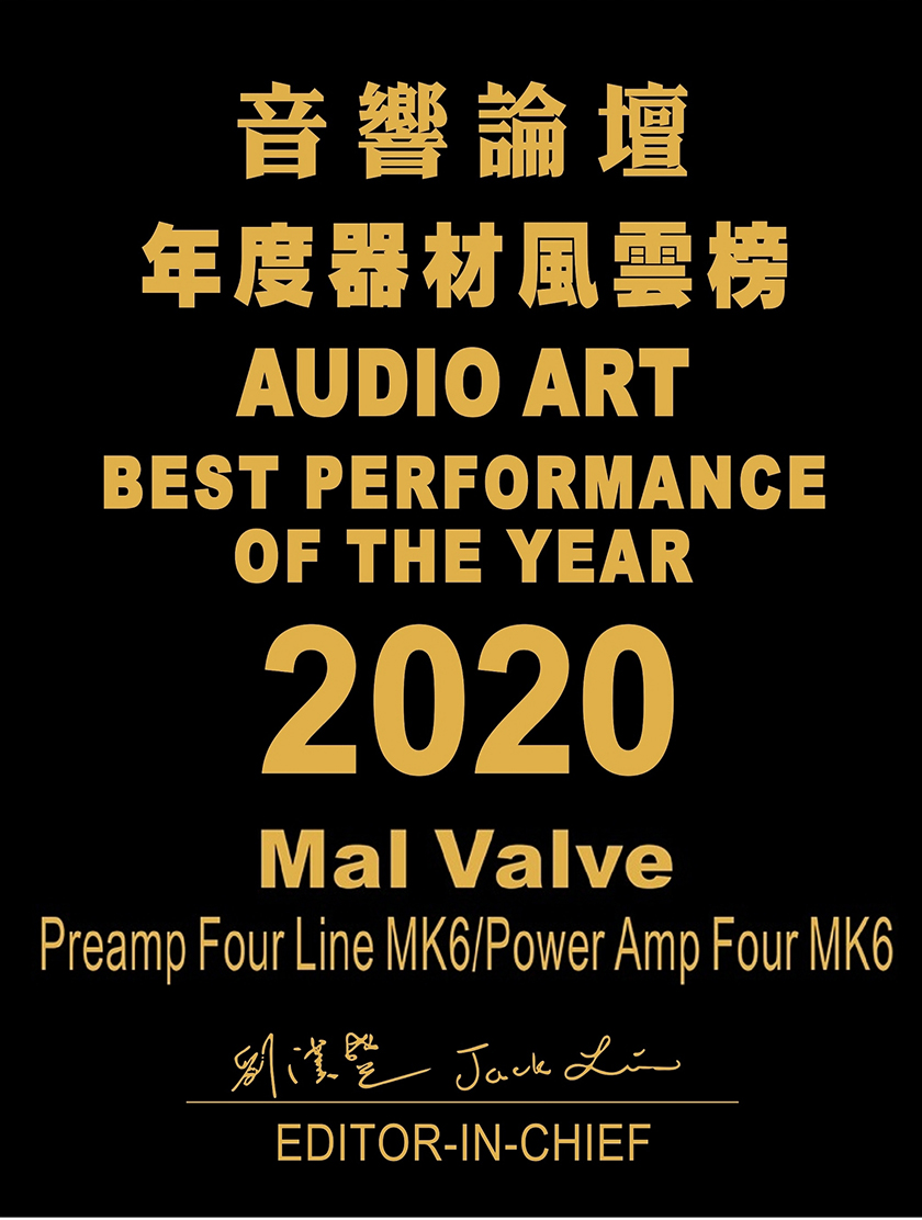 音響論壇2020 BEST PERFORMANCE Mal Valve Preamp Four Line MK6 Power Amp Four MK6