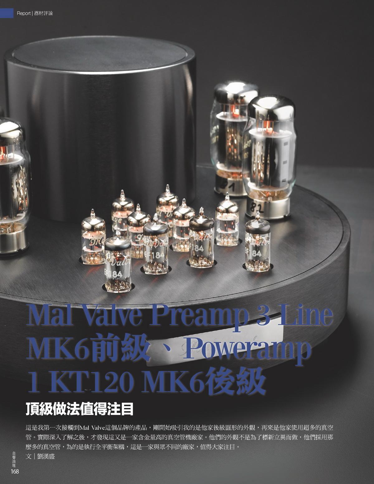 346期Mal Valve Preamp 3 Line MK6前級+Poweramp_頁面_1