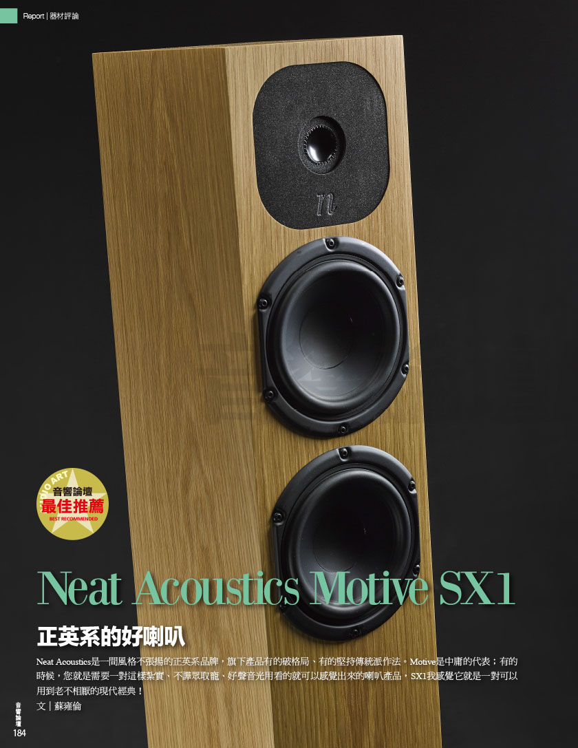 366期Neat Acoustics Motive SX1-1