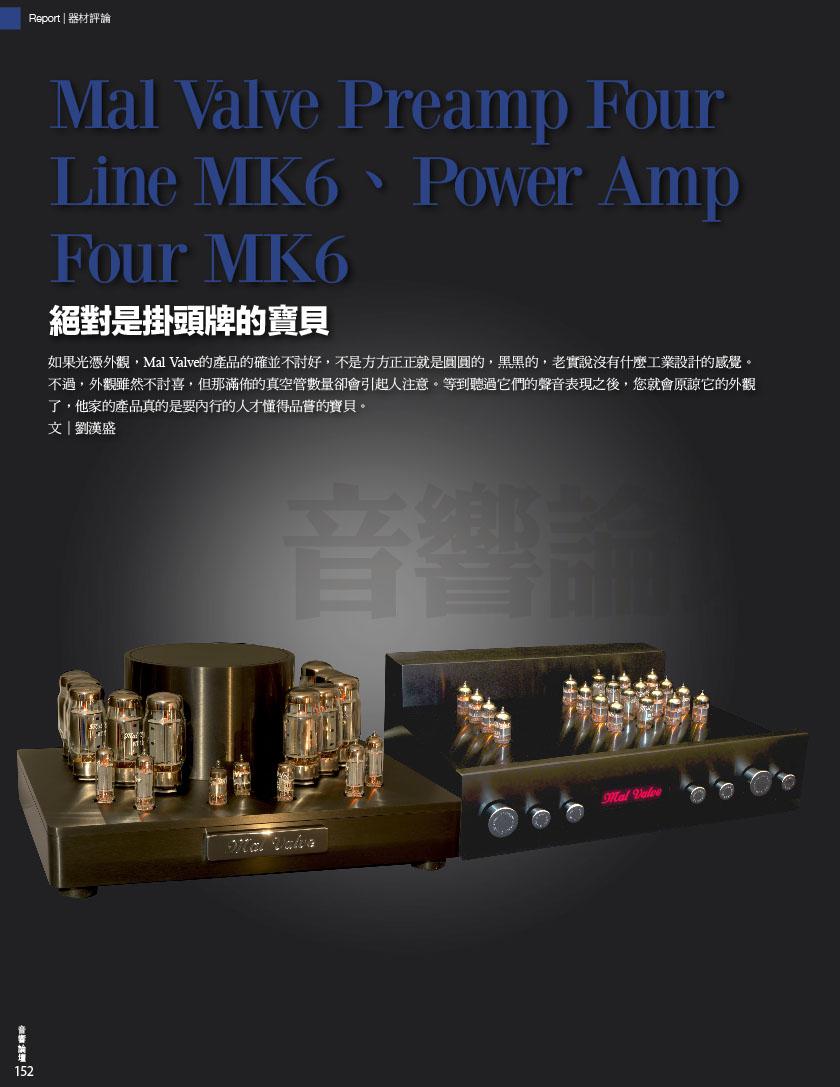 368期Mal Valve Preamp Four Line MK6、Power Amp Four MK6-1