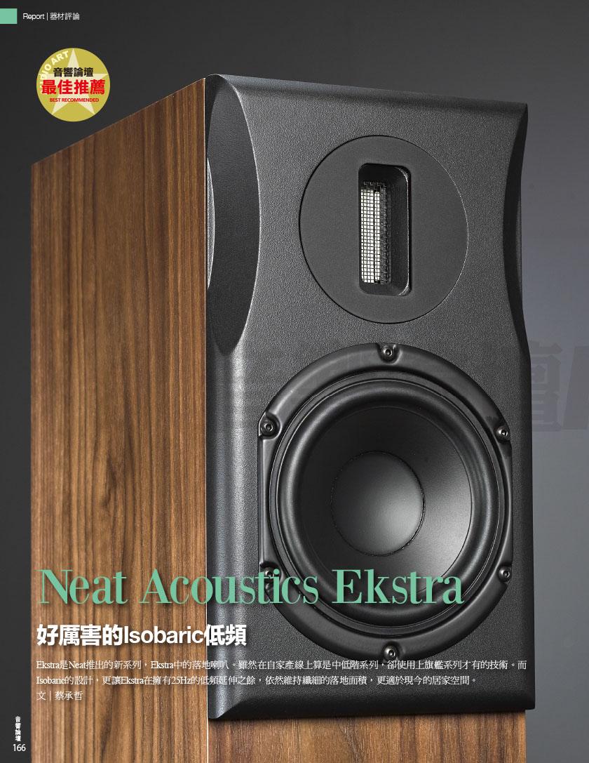 378期Neat Ekstra-1
